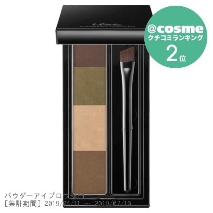 リシェ カラーリング アイブロウパウダー / 【BR-3】オリーブブラウン / 3g