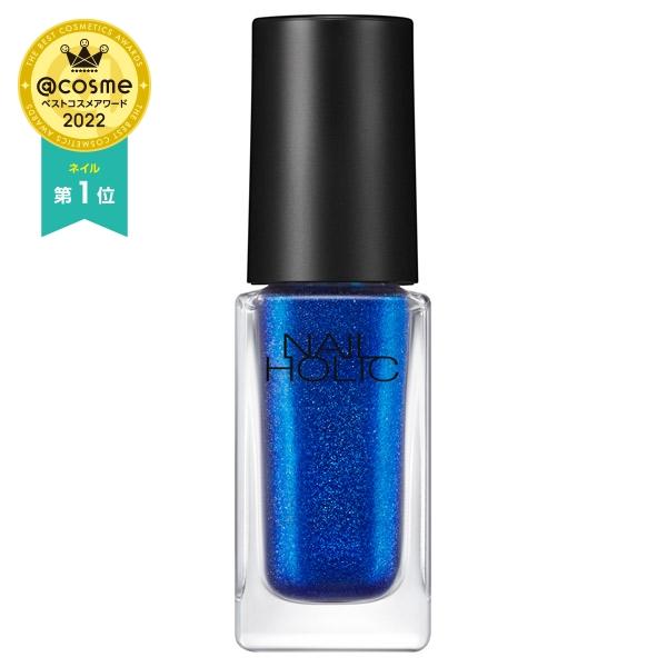 ネイルホリック / 【BL911】 / 5mL
