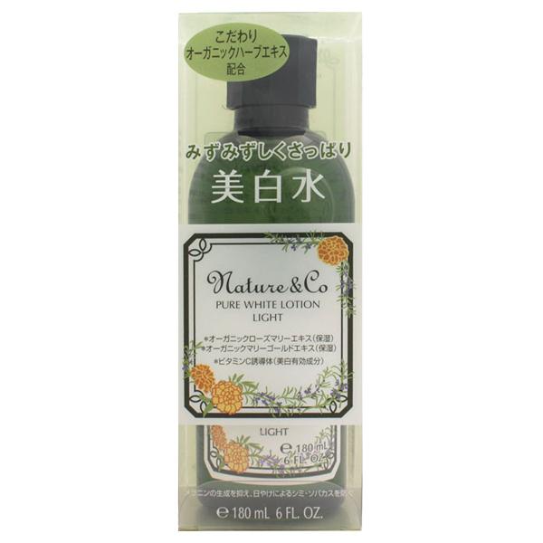 ピュアホワイト ローション (さっぱり) / 180mL / フレッシュハーブの香り