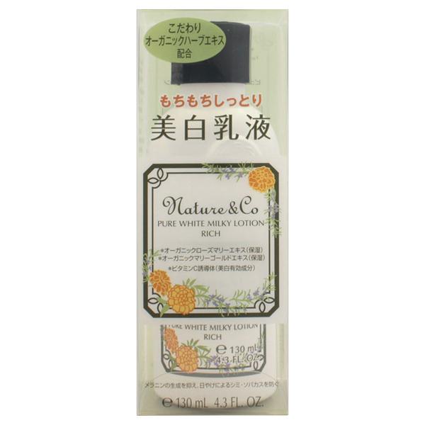ピュアホワイト ミルキィローション (しっとり) / 130mL / フレッシュハーブの香り
