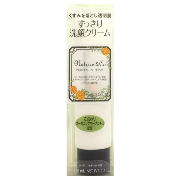 ピュア フェイシャルフォーム / 130g / フレッシュハーブの香り