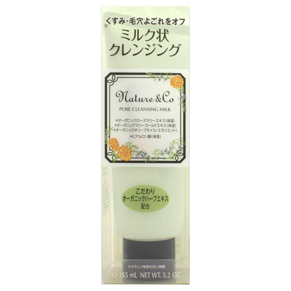 ピュア クレンジングミルク / 150g / フレッシュハーブの香り