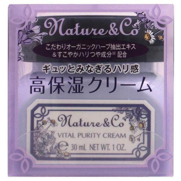 バイタルピュアリティ クリーム / 30g / フローラルハーブの香り