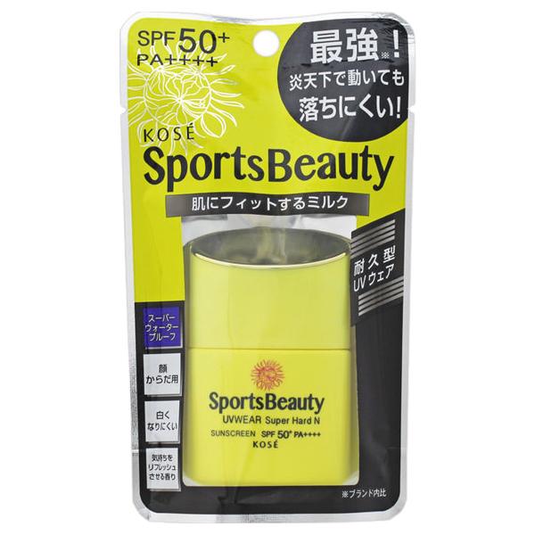 UVウェア (スーパーハード) N / SPF50+ / PA++++ / 20mL / シトラスグリーンの香り