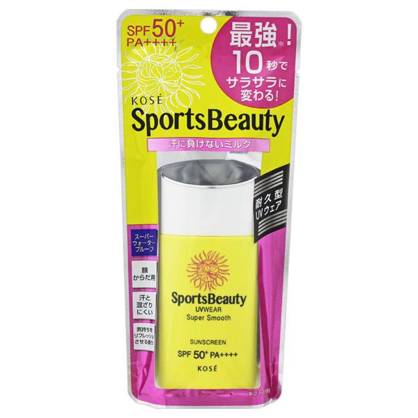 UVウェア (スーパースムース) / SPF50+ / PA++++ / 50ml / シトラスグリーンの香り