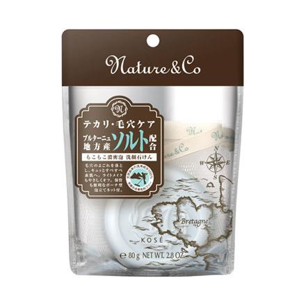 フェイシャルソープS / 80g / マリンソルトの香り