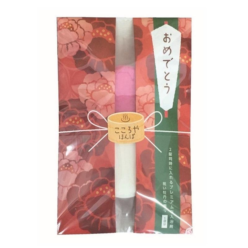 おめでとう / 50g / 祝い牡丹の香り
