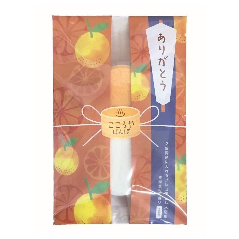 ありがとう / 50g / 感謝金柑の香り