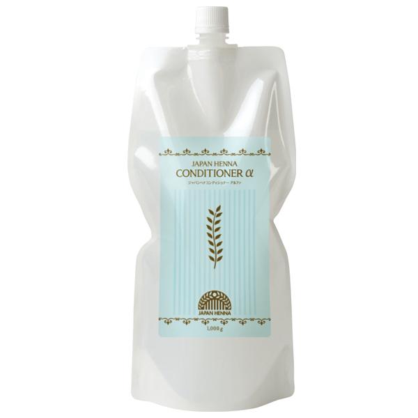 コンディショナーα / コンディショナー(詰替) / 1000g / ローズマリ—、ラベンダーの香り