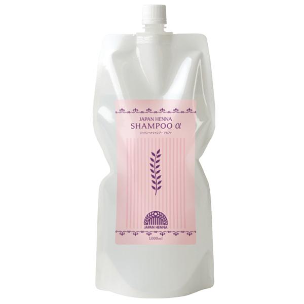 シャンプーα / シャンプー(詰替) / 1000ml / ローズマリー、ラベンダーの香り