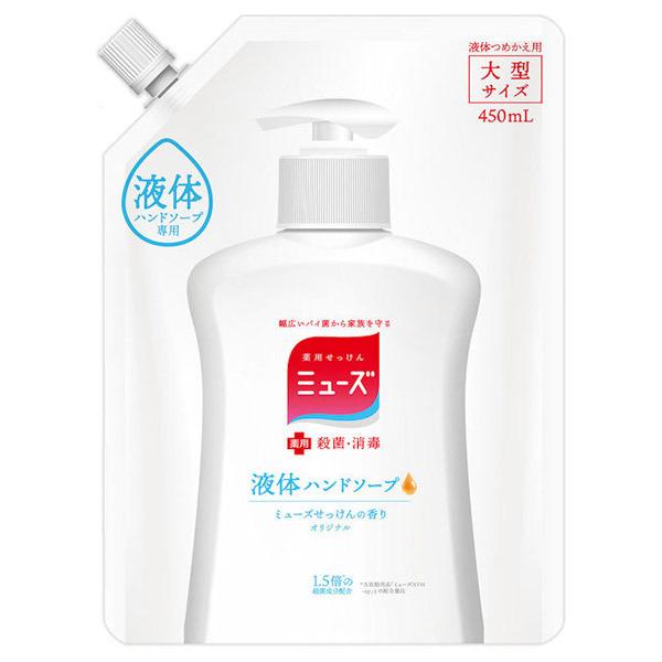 薬用石鹸ミューズ(液体) / 大型詰替え / 450ml