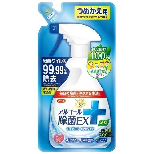 アルコール除菌EX / 詰替え / 400ml