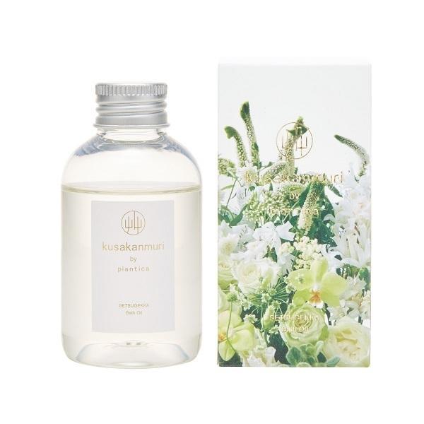 バスオイル SETSUGEKKA / 100ml / ジャスミンの香り