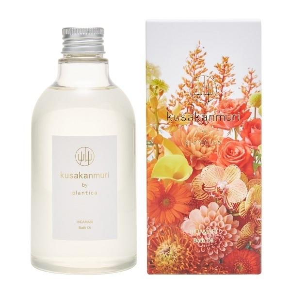 バスオイル HIDAMARI / 300ml / シトラス&レモングラスの香り