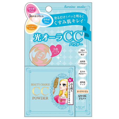 ビューティーチャージ CCパウダー / SPF25 / PA++ / 01 ヌードベージュ / 8g