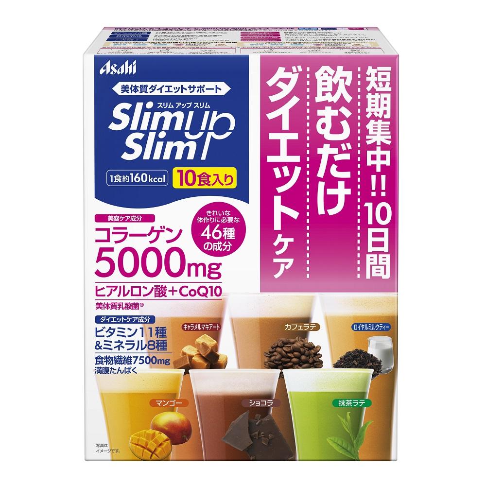 スリムアップスリム シェイク10食 / 10袋