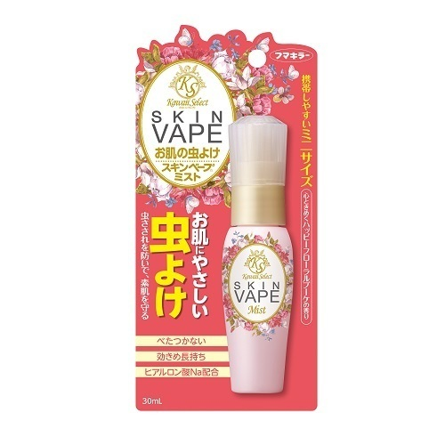 Kawaii Select スキンベープミスト / 本体 / 30mL / やさしい使い心地 / ハッピーフローラルブーケの香り