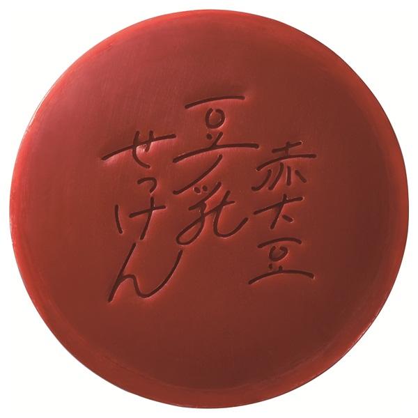 赤大豆豆乳せっけん自然生活 / 100g