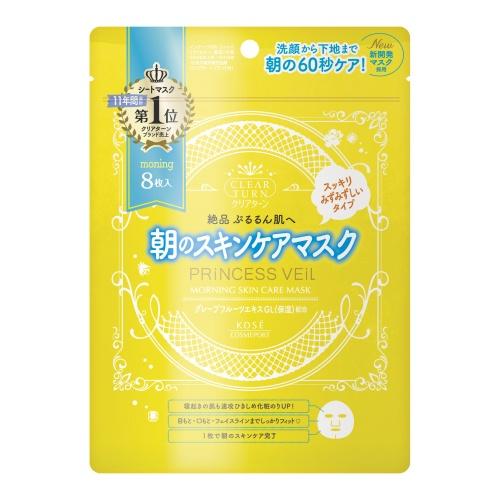プリンセスヴェールモーニングケアマスク / 8枚