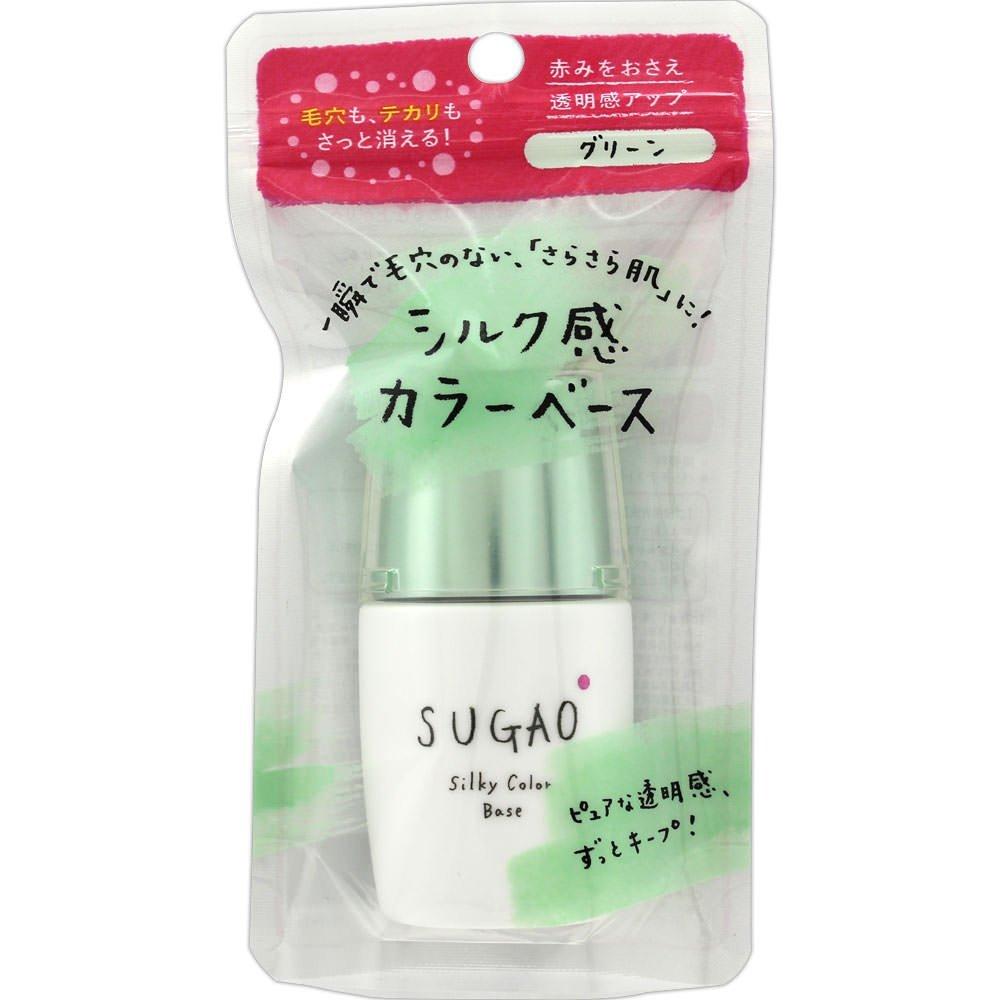 シルク感カラーベース / SPF20 / PA+++ / グリーン / 20ml