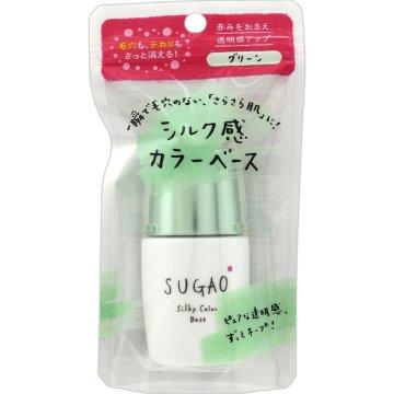 シルク感カラーベース / SPF20 / PA+++ / グリーン / 20ml 1