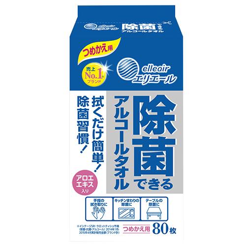 除菌アルコールタオル / 詰替 / 80枚