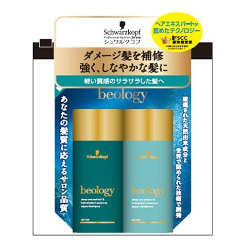 ビオロジー アクア シャンプー/ヘアコンディショナー / トライアル / 48ml+48g / さらさら / オリエンタルの安らぐ香り