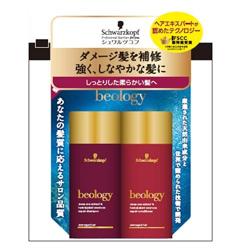 ビオロジー リペア シャンプー/ヘアコンディショナー / トライアル / 48ml+48g / しっとり / フローラルの癒される香り