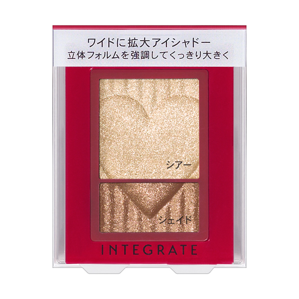 ワイドルックアイズ / BR271 / 2.5g