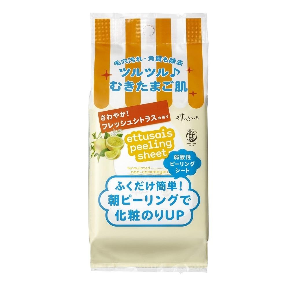 ふきとりピーリングシートN FC / 本体 / 45枚入 / さわやかなフレッシュシトラスの香り