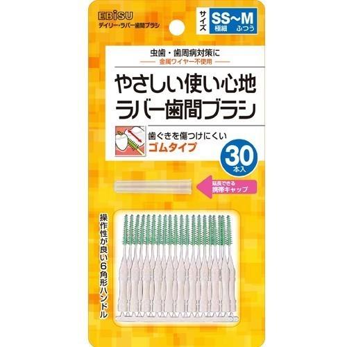 デイリーラバー歯間ブラシ / 30本