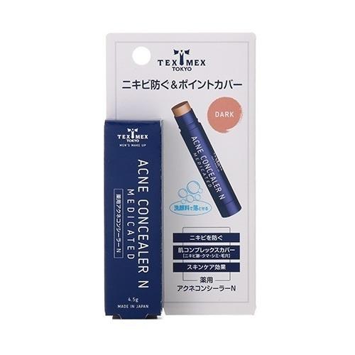 薬用アクネコンシーラーN / ダーク / 4.5g