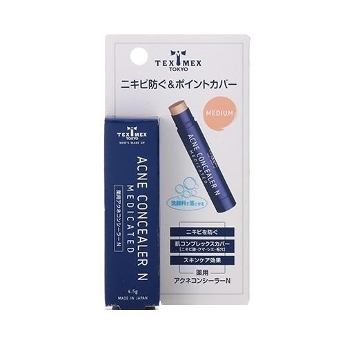 薬用アクネコンシーラーN / ミディアム / 4.5g
