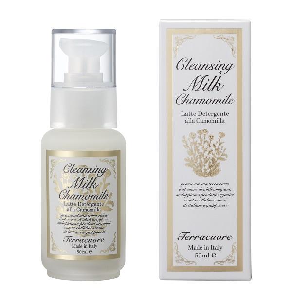 カモミール クレンジングミルク ミニ / 50ml / カモミールの香り