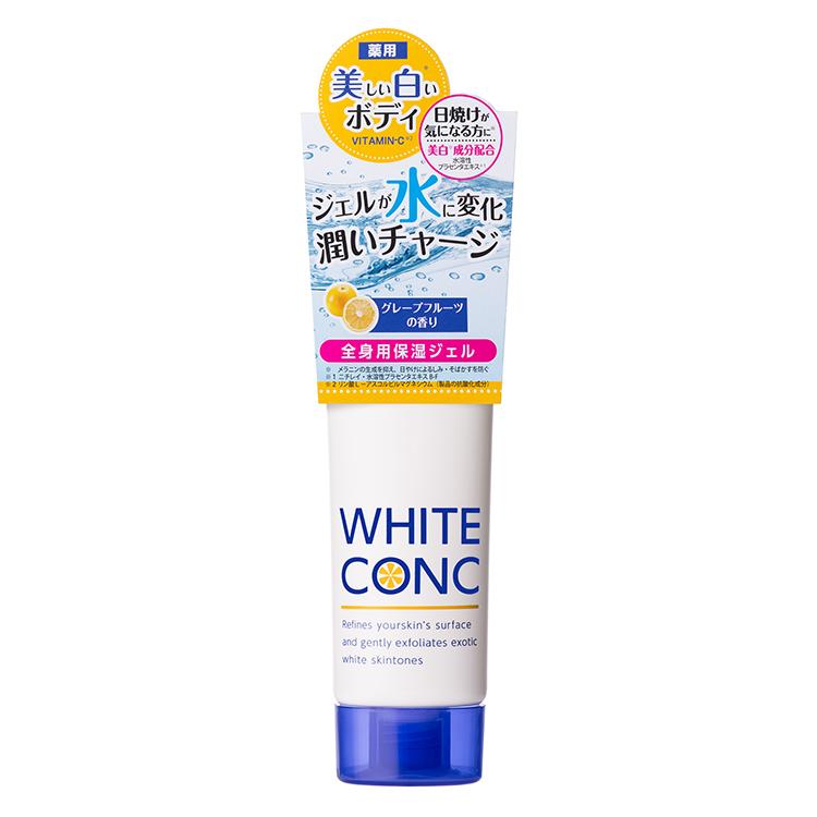 ウォータリークリームII / 90g / グレープフルーツの香り