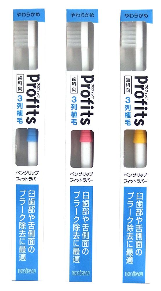 プロフィッツK30 / やわらかめ / 1本(カラーは選べません)