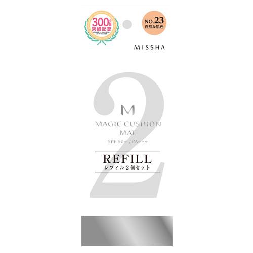 ミシャ M クッションファンデーション(マット) レフィル2個セット / SPF50+ / PA+++ / リフィル / No.23 / 15g×2個