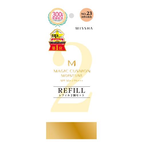 ミシャ M クッションファンデーション(モイスチャー) レフィル2個セット / SPF50+ / PA+++ / リフィル / No.23 / 15g×2個