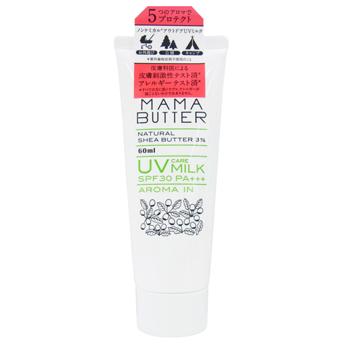 UVケアミルクアロマイン / SPF30 / PA+++ / SPF30 PA+++ / 60mL