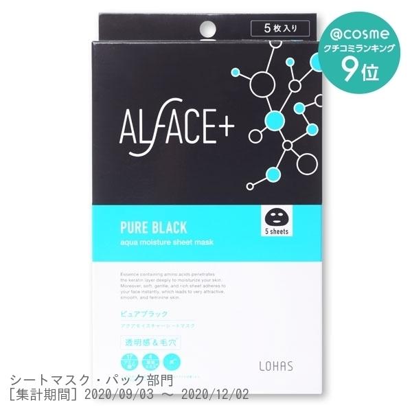 ピュアブラック アクアモイスチャー シートマスク / 25ml×5枚