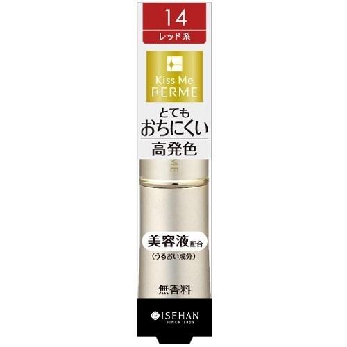 【20%ポイントバック】プルーフシャイニールージュ / 14 華やかなレッド / 3.8g