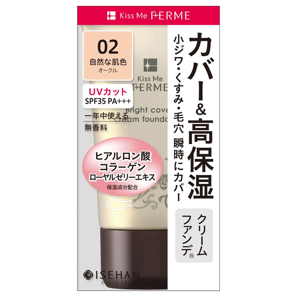 明るくカバー クリームファンデ / SPF35 / PA++ / 02 自然な肌色 / 25g