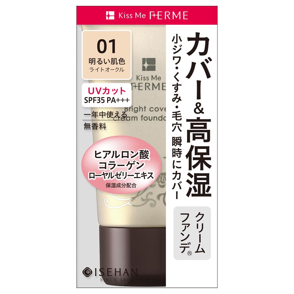 明るくカバー クリームファンデ / SPF35 / PA++ / 01 明るい肌色 / 25g