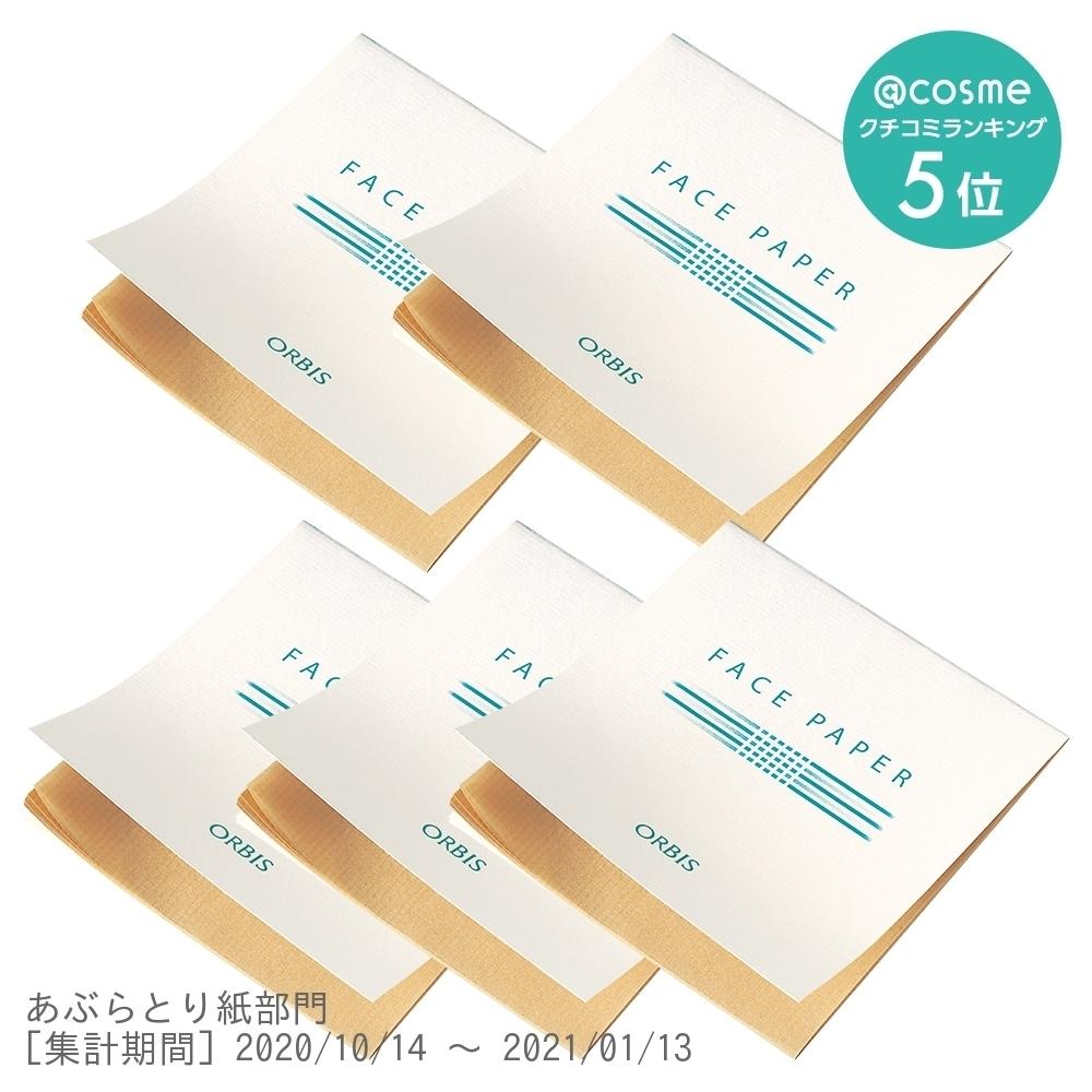 あぶらとり紙 / 本体 / 30枚×5冊 / 無香料