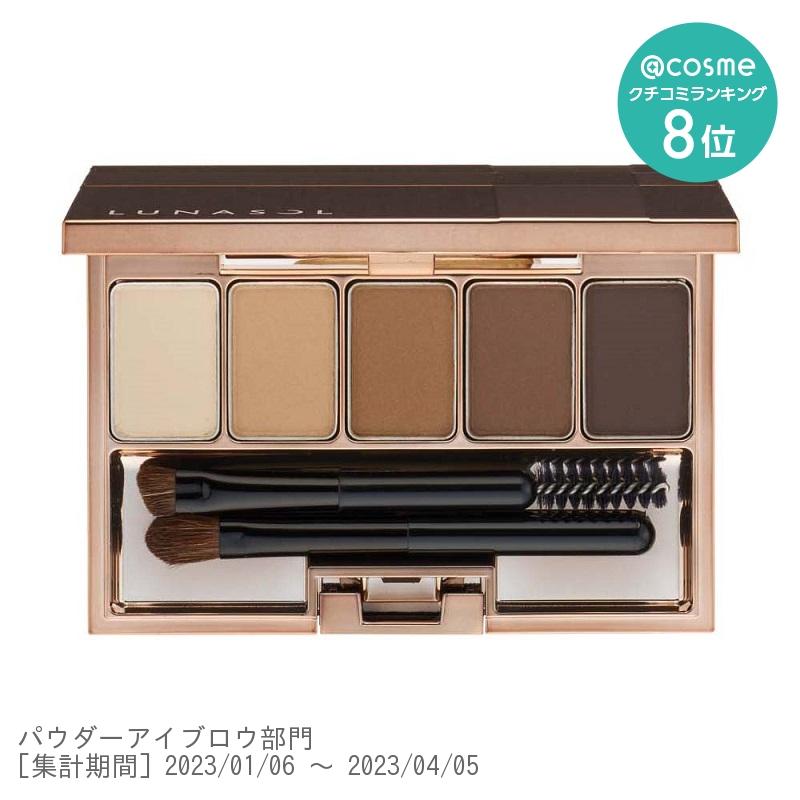 スタイリングアイゾーンコンパクト / 01 Natural Brown / 5.6g