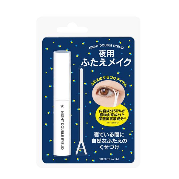 夜用ふたえメイク / 本体 / 5ml