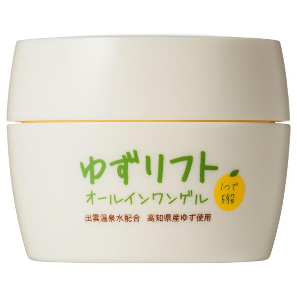 3Dオ-ルインワンゲル ユズリフト / 本体 / 100g / 国産ゆずの香り