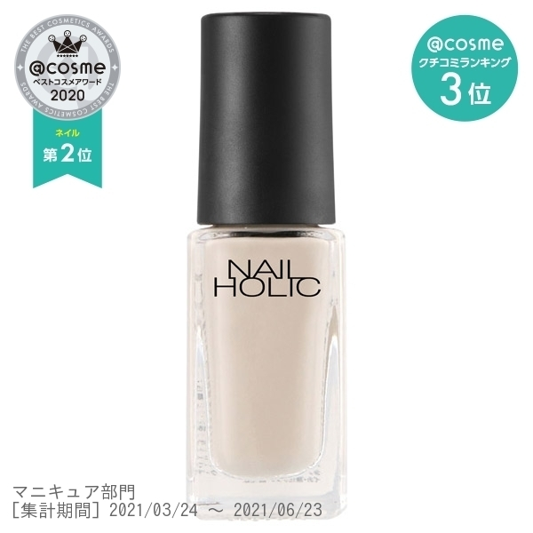 ネイルホリック / WT015 / 5mL