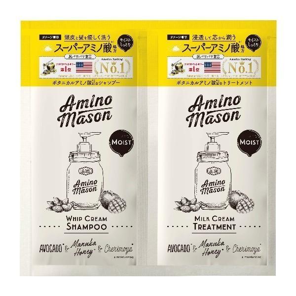 アミノメイソン モイスト 1dayトライアル / トライアル / 10ml&10ml / ホワイトローズブーケの香り