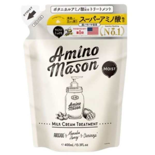 アミノメイソン モイスト ミルククリーム トリートメント / トリートメント(詰替) / 400ml / ホワイトローズブーケの香り